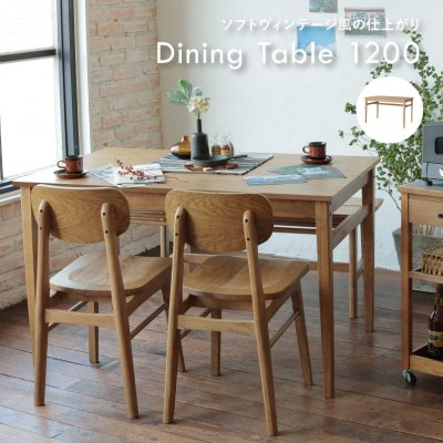 Rasic Dining Table 1200