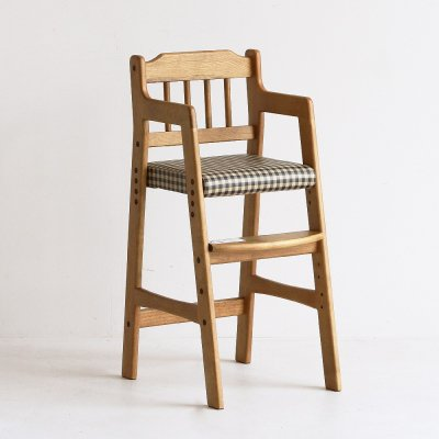 Rasic High Chair