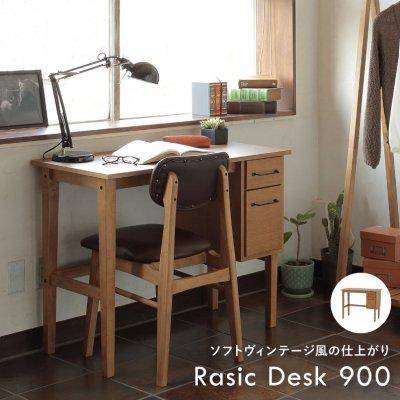 Rasic Desk 900