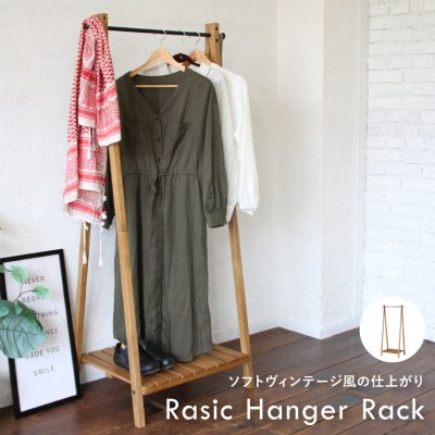 Rasic Hanger Rack