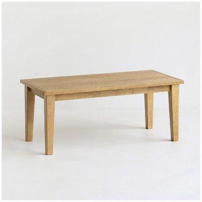 Rasic Living Table 900