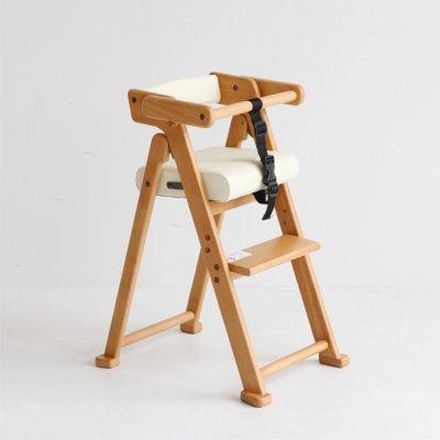 na-ni Folding High Chair