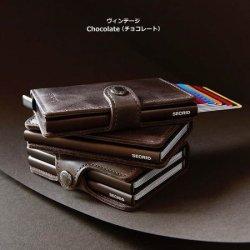 SECRID セクリッド(シークリッド) ツインウォレット ヴィンテージ Twinwallet Vintage カードケース 財布