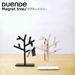 アクセサリーホルダー DUENDE Magnet tree Blatter Baum