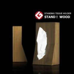 STAND!WOOD 木製ティッシュホルダー ウォルナット