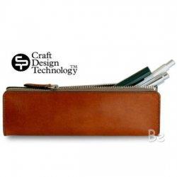 Craft Design Technology / クラフトデザイン 革素材のペンケース(シナモン)RAPH1-009CI