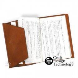 Craft Design Technology / クラフトデザイン 革シリーズ ブックカバー(シナモン)RAPH2-064ci