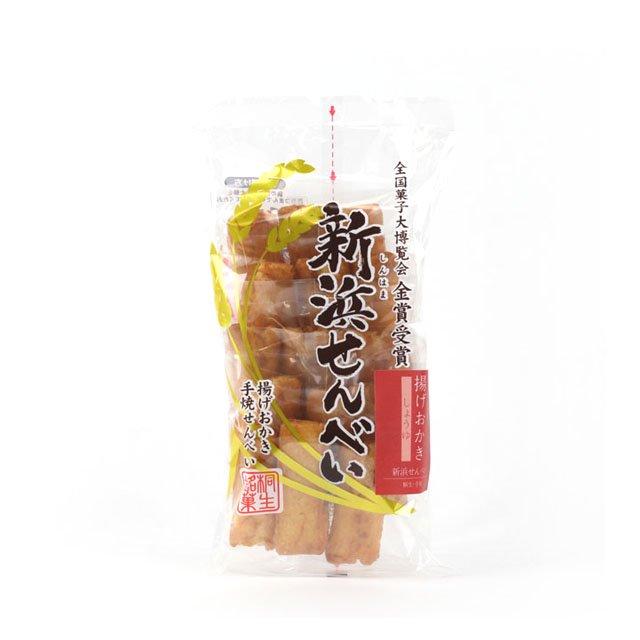 揚げおかき(しょうゆ味)5袋パック