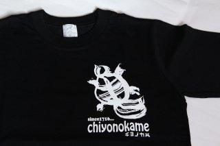 【公式】蔵人愛着 千代の亀Tシャツ
