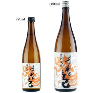 千代の亀  特別純米  橙ラベル