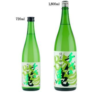 千代の亀  純米吟醸  緑ラベル