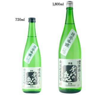 槽無垢(ふなむく) 純米吟醸 無濾過生原酒 28BY