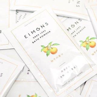 EIMONS BATH(酒かす入浴剤)柚子の香り【ご家庭用】