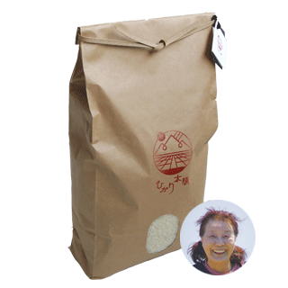 佐渡太平農園 特別栽培米コシヒカリ