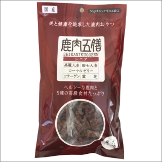 鹿肉五膳 シニア 200g(50g x 4)