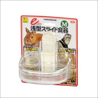 サンコー イージー浅型スライド食器 M