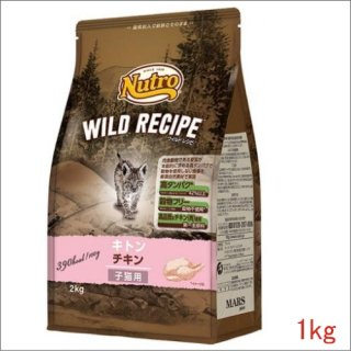 ニュートロ ワイルド レシピ キトン チキン 1.0kg