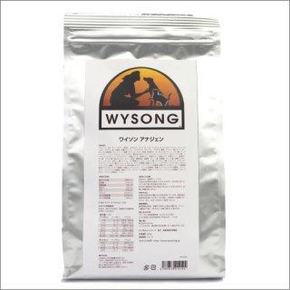 Wysong ワイソン アナジェン 500g