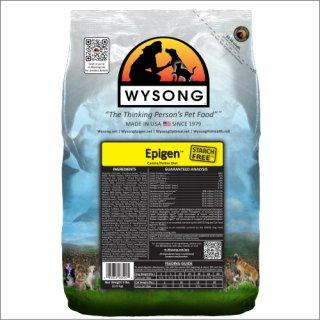 Wysong ワイソン エピゲン 2.27kg