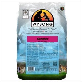 Wysong ワイソン ジュリアトリクス 2.27kg