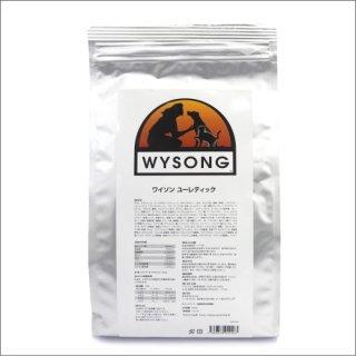 Wysong ワイソン ユーレティック 500g
