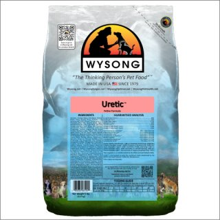 Wysong ワイソン ユーレティック 2.27kg
