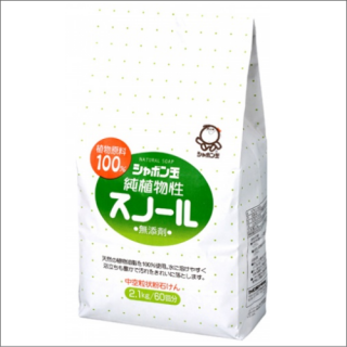純植物性スノール 2.1kg