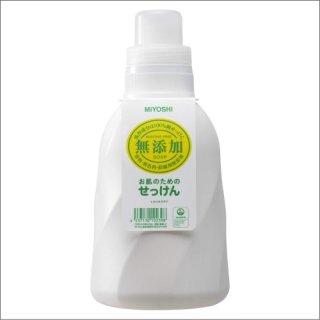 無添加 お肌のための洗濯用液体せっけん 1.1L