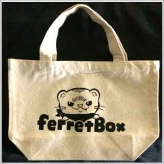 ferretBox白黒ロゴバッグSサイズ(フェレットショーver)