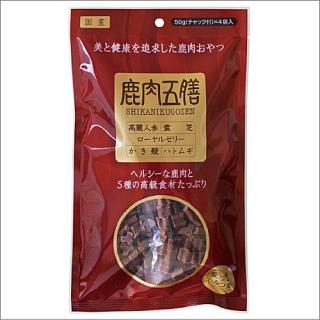 鹿肉五膳 レギュラー 200g(50g x 4)