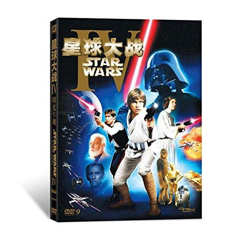スターウォーズ4 DVD 中国正規版 Star Wars Ⅳ The Empire Strikes Back [並行輸入品]