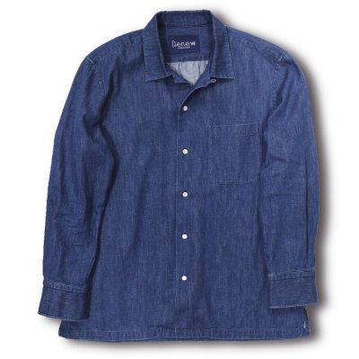 6ozデニムオープンカラーシャツ<br>(バイオウォッシュ)