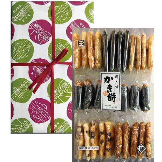 箱入り スーパーかき餅六色 29枚(一枚包装)箱入