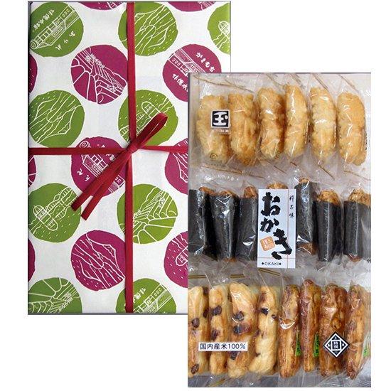箱入り スーパーかき餅四色 21枚(一枚包装)箱入