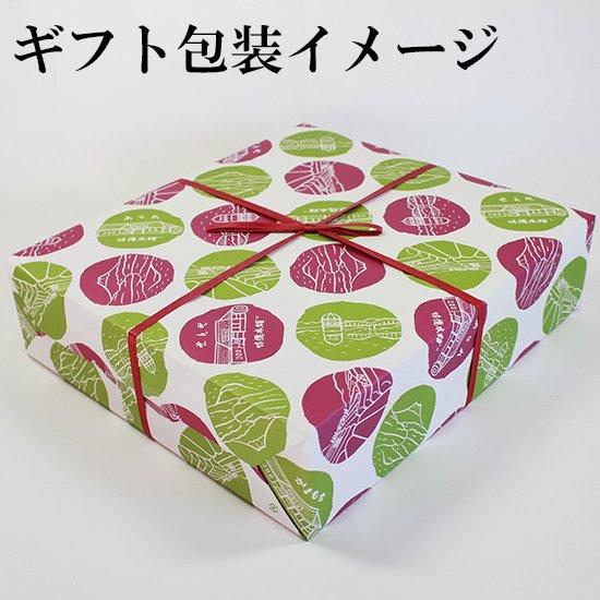 舞扇寿恵広 28袋入