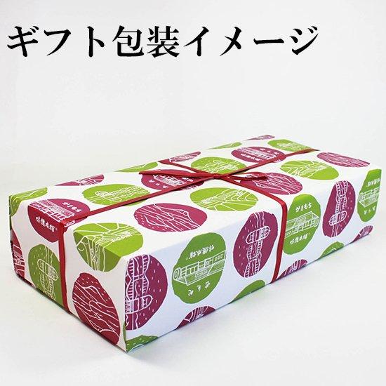 舞扇寿恵広 8袋入