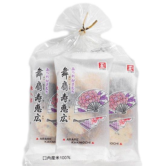 舞扇寿恵広(まいおうぎすえひろ) 5袋入