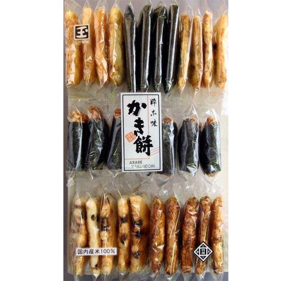 スーパーかき餅六色 29枚