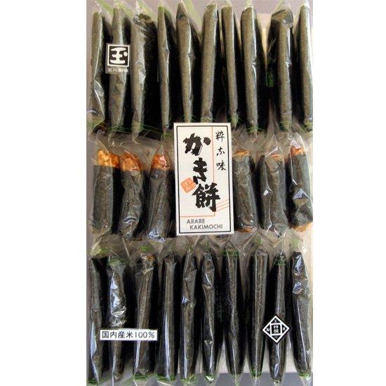 スーパーのりかき餅 28枚