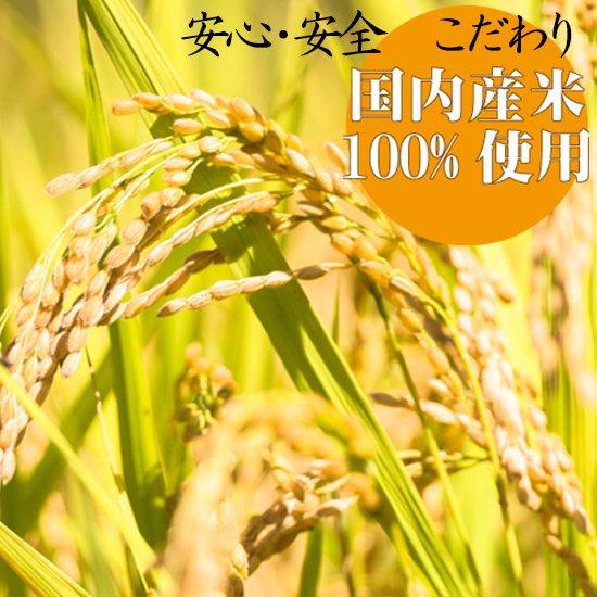 ☆プレミアムお煎餅☆上磯巻(焼のり) 100g