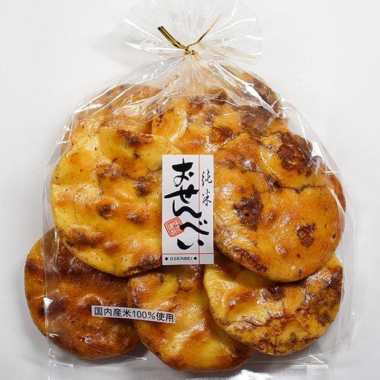 うまか煎 醤油味7枚(一枚包装)