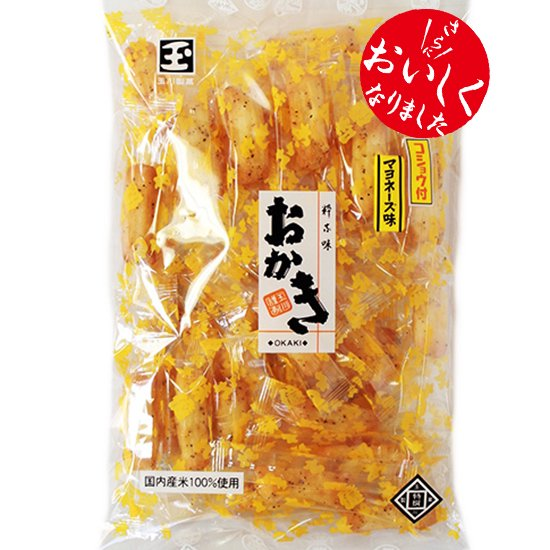 コショウ付マヨネーズおかき 90g