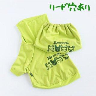 ラナカンテ ハイネック+スヌードセット  ネオングリーン(緑色)