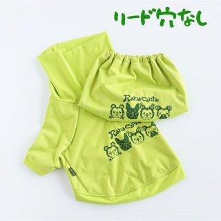 ラナカンテ ハイネック+スヌードセット[リード穴なし]ネオングリーン(緑色)