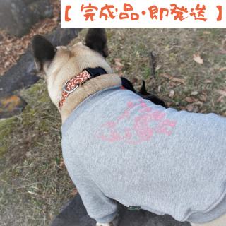 【完成品・即発送】丸首トレーナー/グレー×ピンク/伝七プリント