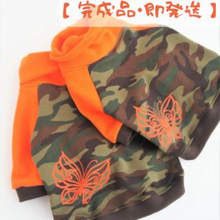 【完成品・即発送】ハイネック/トレーナー/JUNBULL/蝶々