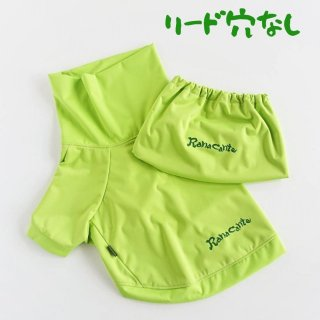 【セミオーダー】[リード穴なし]Ranacante/ハイネック+スヌードセット/ネオングリーン/ロゴプリント