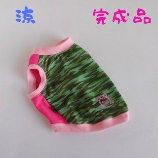 【完成品・即発送】クールタンク/すいか/ピンク/ちびラーナくん