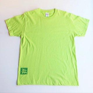 伝七プリントのTシャツ カラー:グリーン