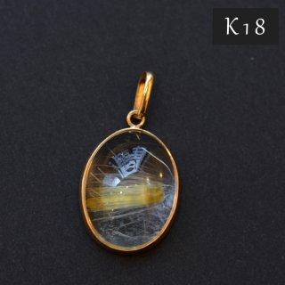 【K18】国産加工ペンダント/ルチルクォーツAAAA(ブラジル産)